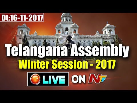 Telangana Assembly Winter Sessions 2017 LIVE || 16-11-2017 || NTV