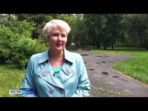 В Новокузнецком районе состоялся экологический Совет