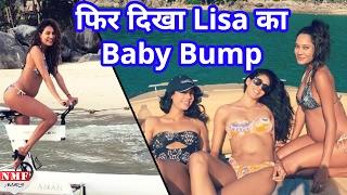 एक बार फिर Baby Bump Falunt करती नज़र आई HOT Lisa Haydon