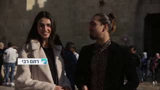 6 דברים שלא ידעתם על העיר ירושלים , רותם רבי ושון בלאיש מצלמים תוכנית טלויזיה במקום שבחיים לא ראיתם