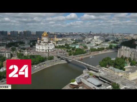 Смотреть Старинные храмы и современная архитектура: что восхищает туристов в Москве онлайн