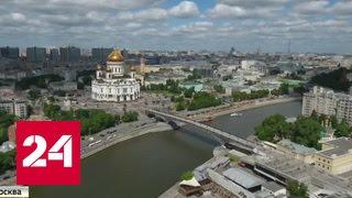 Старинные храмы и современная архитектура: что восхищает туристов в Москве