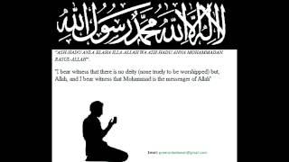 Surah Al Kahf Bangla Translation