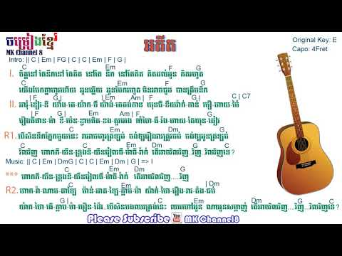 Khmer Guitar Chord Khmer Chord With Lyric Khmer Music