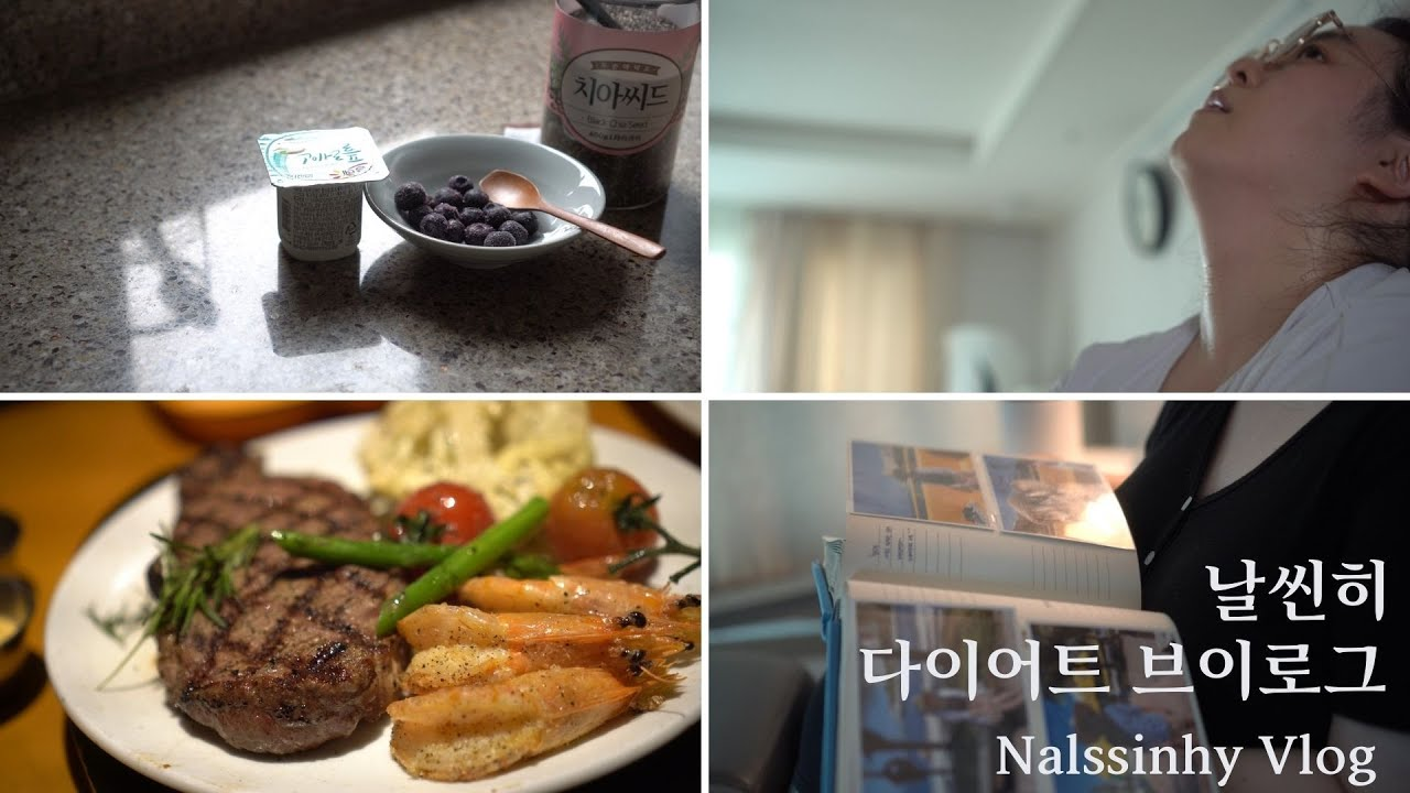 SUB) 초고도비만 다이어트 브이로그│중간점검│예전 사진보기