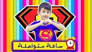 سوبر سمعة وفرح ساعة متواصلة  - super somaa and farah 1 hour