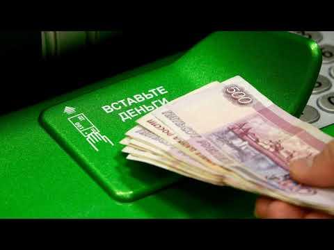 Как пополнить карту Сбербанка через банкомат наличными, другого банка, по номеру телефона