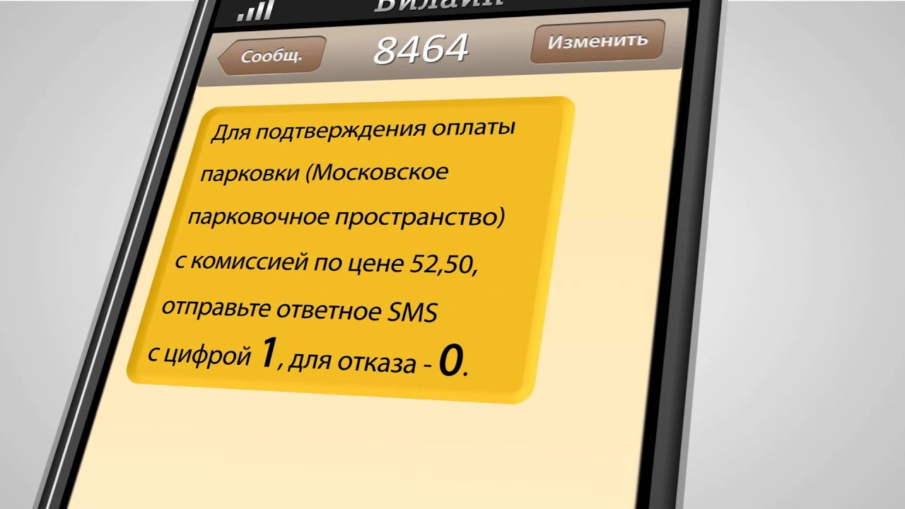 Бабушкинский осп телефон канцелярии