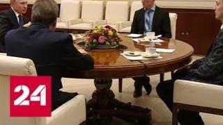 """""""Лидеры России"""": как подняться на социальном лифте - Россия 24"""