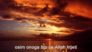 Surah - Al - Aala  - Svevišnji