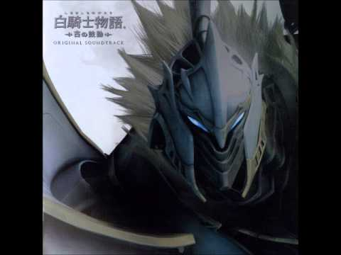 White Knight Chronicles - Complete OST
