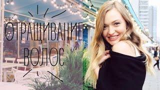 видео Кудри БЕЗ ВРЕДА для Волос! AFRO STYLE