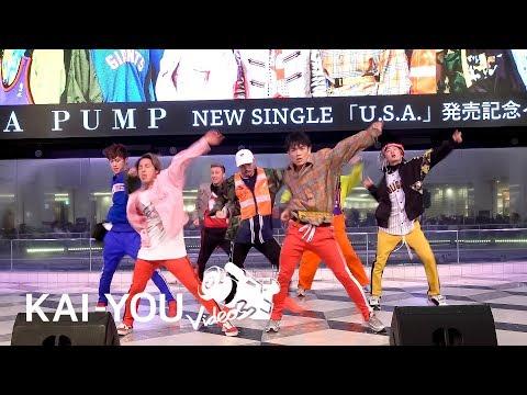【LIVE】DA PUMP「U.S.A.」アンコール かかってこいよ!と叫ぶISSA