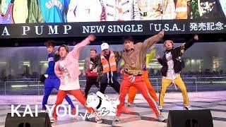 新曲「U.S.A.」が話題を呼んでいるDA PUMPが6月6日に池袋サンシャインシ...
