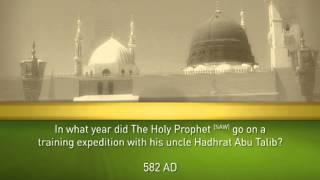 Holy Prophet (SAW) Quiz  20