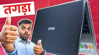 Asus Vivobook X541U Best In 30 000 Budget Laptop Video Editing Laptop Hindi