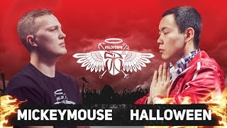 #SLOVOSPB - MICKEYMOUSE vs HALLOWEEN (1/8 ФИНАЛА)