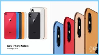 iPhone X要降價了,值得買嗎?未必!9月新iPhone的配色更吸引人