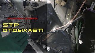 Вот так виброизоляция! STP отдыхает! Lexus RX-300★ Хранители истории
