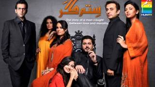 Sohail Haider - OST Sitamgar - Hum Tv - Full Song [Pakiupdates.com]