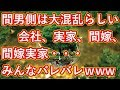 Kaseifuwamita! - Topic - YouTube