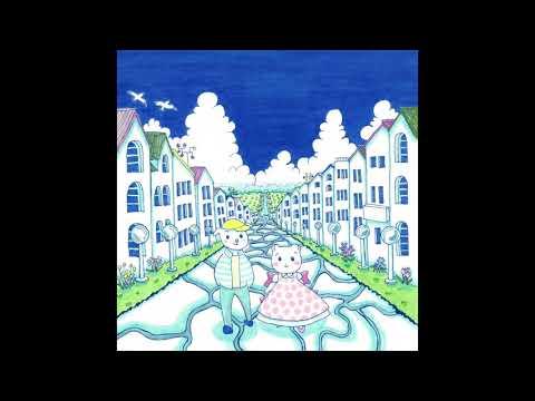 High Sunn - Our Perception (Full Album 2019) Mp3