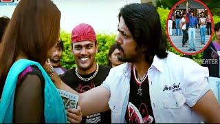 Ravi Teja & Richa Gangopadhyay Blockbuster Movies Interesting  Scene | Cinema Theater