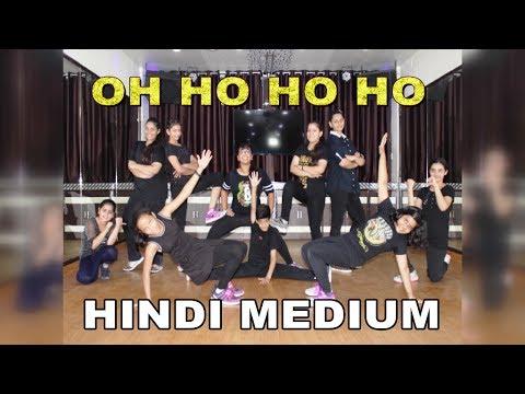 Oh ho ho ho ( Remix ) | Hindi Medium | Kids Dance