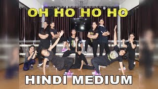 Oh Ho Ho Ho Sukhbir | Hindi Medium | Bollywood Dance Choreography By Step2Step Dance Studio