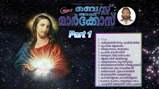 Malayalam Christian songs Markose hits | Christian songs Malayalam Markose hits | Part1