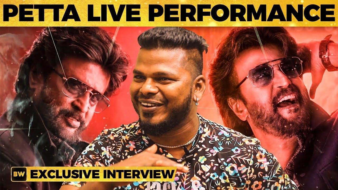 Petta -  Marana Mass Live Singing by Ka Ka Bala | Rajinikanth | Anirudh  | Karthik Subbaraj