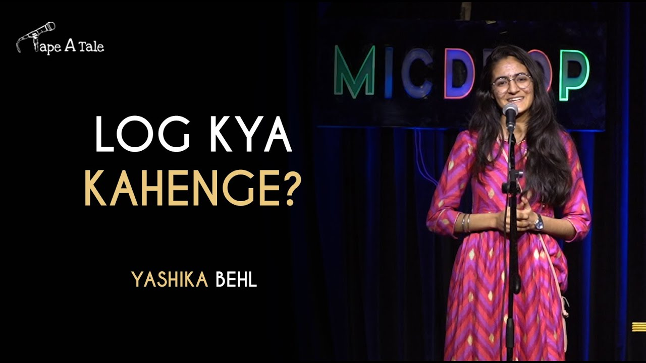 Log kya kahenge? - Yashika behl | Steller 2021 Finale | Hindi Storytelling | Tape A Tale
