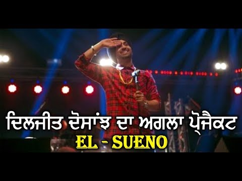 Diljit Dosanjh's upcoming project EL-SUENO | New Song | Dainik Savera