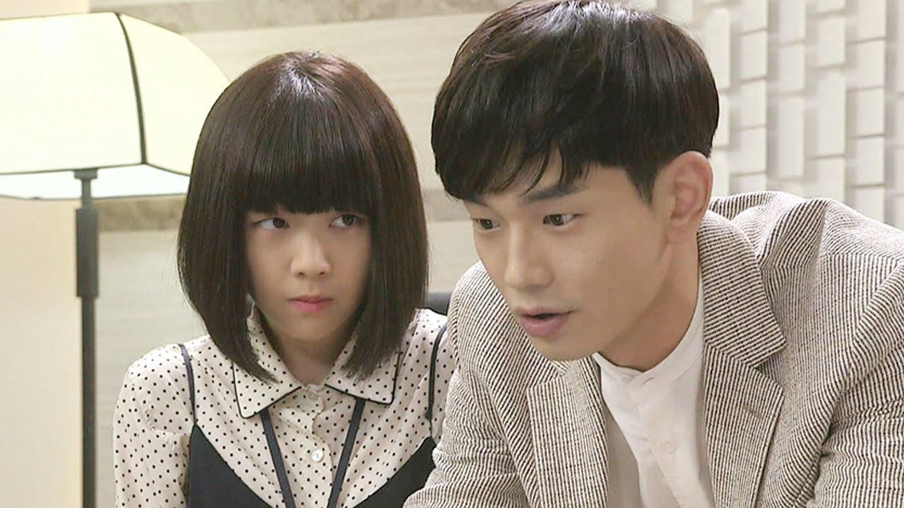 Ohn Joo WAN og jo bo ah dating