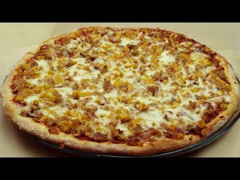 Tuna Pizza Recipe | Pizza with Fresh Tomatoes thumbnail