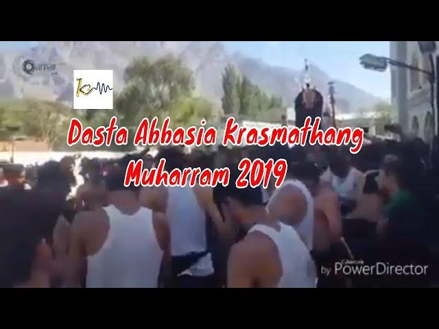 Dasta e krsmathang muharram 2019 markazi jame masjid skardu