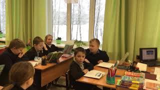 Окружающий мир. 2 класс. Учитель Медведева Е.В. МОУ Дровнинская СОШ.