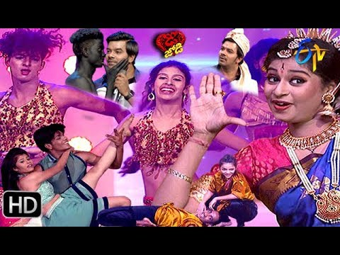 Dhee Jodi | 22nd  May 2019    | Full Episode | ETV Telugu