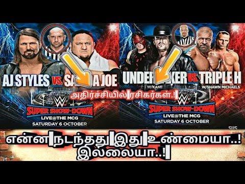 OMG என்ன நடந்தது இது உண்மையா..! இல்லையா..!/World Wrestling Tamil