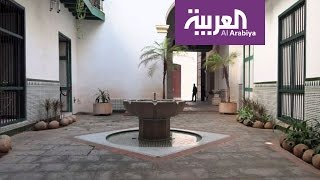 جولة في متحف البيت العربي في كوبا
