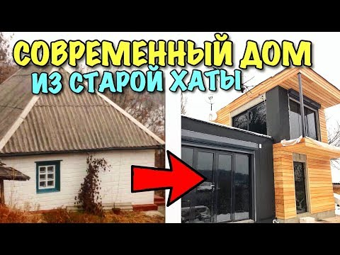 DIY Loft House from 100 year old country house