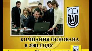 Юридические услуги в Луганске.avi(Рекламный ролик об Адвокатской компании