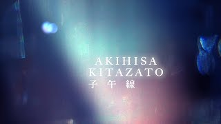 """北里彰久 """"子午線"""" / Akihisa Kitazato """"The Meridian""""  (Official Music Video)"""