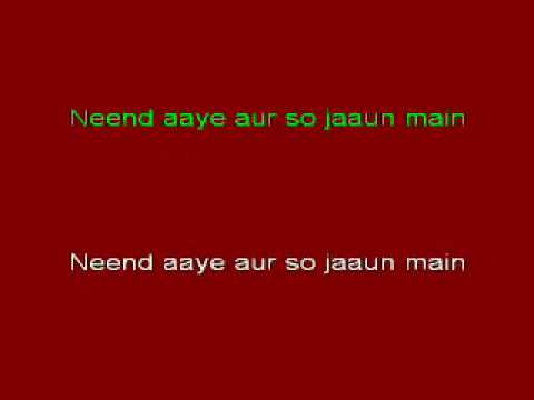 Ae dil mujhe aaisi jagah le chal - Aarzoo - Video karaoke