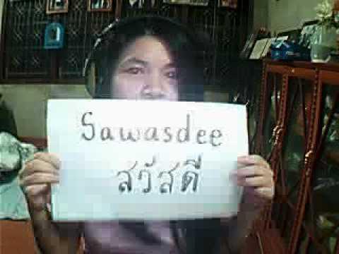 learn thai bit by bit : word 1 (sawasdee ka / krap)