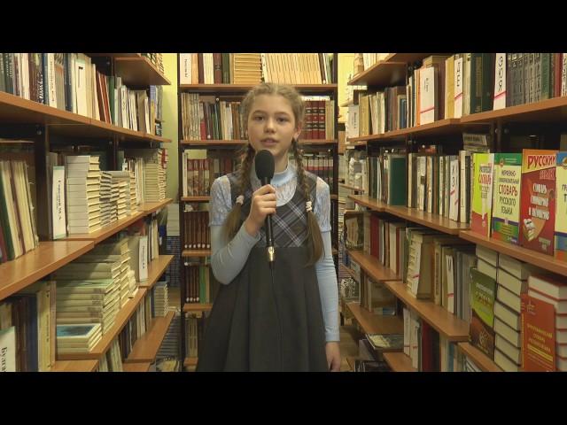 Изображение предпросмотра прочтения – ЕлизаветаПопова читает произведение «Есть в осени первоначальной...» Ф.И.Тютчева