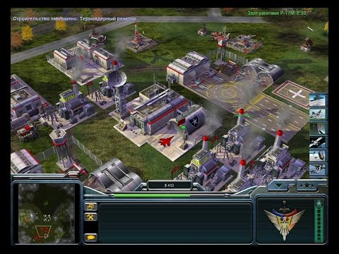 Command & Conquer Generals: Zero Hour - Анонс - Повелевая небесами