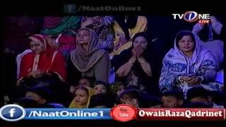 Ummat ko ay khudaya Muhammad Owais Raza Qadri 640x360