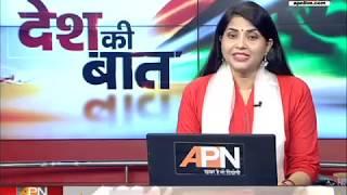 APN Desh Ki Baat || With Editor in Chief Rajshri Rai || 2 october 2018