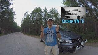 Анализируем. Кто покупает микроавтобусы Volkswagen T5 - T6(, 2016-07-06T08:02:41.000Z)